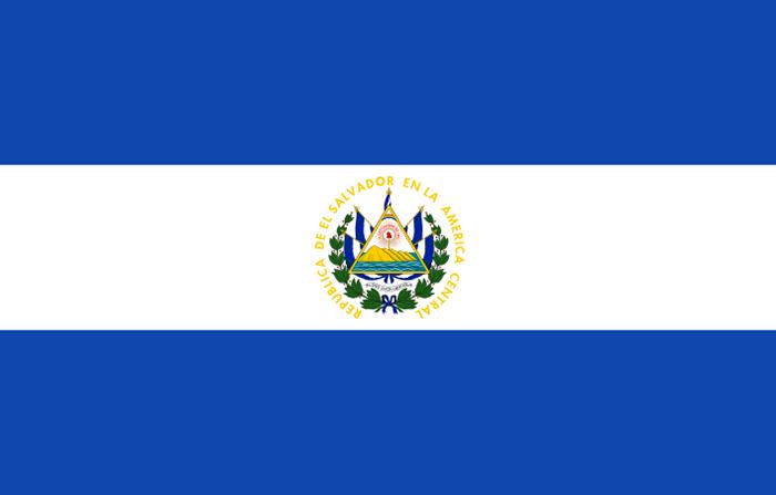 Origen y curiosidades del nombre de los países: El Salvador
