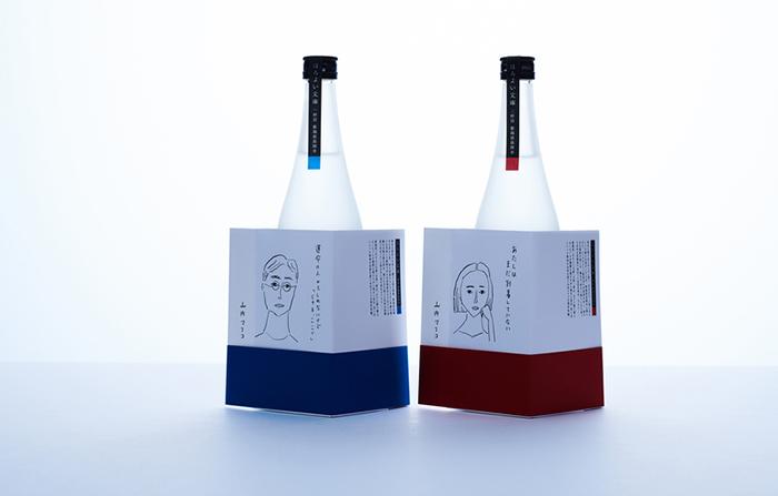 Horoyoi Bunko, el sake que logra la diferenciación gracias al storytelling